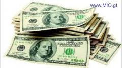 Obtenga su crédito fácilmente Su acuerdo inmediato en principio: victorzambrano000@gmail.com