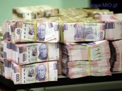 Ofrecemos préstamos, financiamiento e inversión