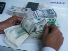 Ofrecemos préstamos para todos los efectos
