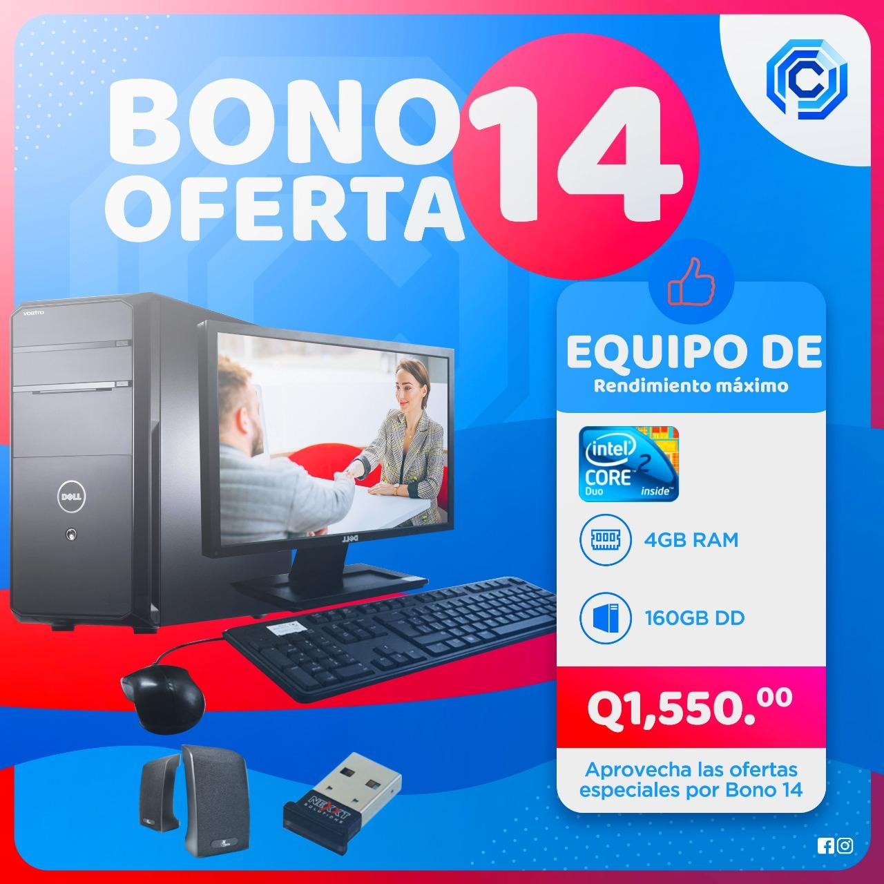 Core2Duo 4gb de Ram y 250 gb de Disco